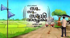 Su Su Sudhi Valmeekam Malayalam Movie