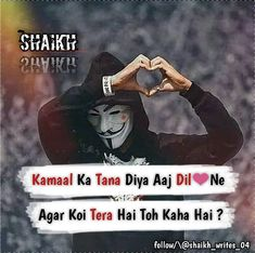 😢if u Repost Must Tag😘 Mention Your Friends👍🏻 daily 1 post😘 Turn On… Attitude Quotes For Boys, Mixed Feelings Quotes, Girl Attitude, Crazy Girl Quotes, Boy Quotes, Joker Quotes, Life Quotes, Muslim Love Quotes, Islamic Love Quotes