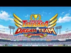Holly e Benji - Captain Tsubasa: Dream Team scaricalo già oggi! Captain Tsubasa: Dream Team, il gioco ufficiale di Holly e Benji sarà disponibile a dicembre!  Scopri come scaricare gratis Captain Tsubasa: Dream Team il gioco di Holly e Benji! Uscirà a dicembre, #download #hollyebenji #videogames