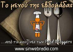Food Bloggers Menus Greek Recipes, Cooking, Tableware, Food Blogs, Kitchen, Dinnerware, Tablewares, Greek Food Recipes, Dishes