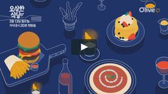 "motion graphic This is "" promo"" by darudaru on Vimeo, the home for high quality videos and the people who love them."