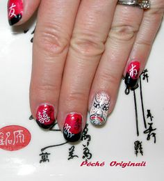 Chinese New Year Nail Art check out www.MyNailPolishObsession.com for more nail art ideas.
