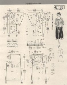 Брюки широкие Japanese book and magazine handicrafts - Lady Boutique Japanese Sewing Patterns, Easy Sewing Patterns, Clothing Patterns, Bodice Pattern, Pants Pattern, Manga Raglan, Sewing Blouses, Sewing Pants, Make Your Own Clothes