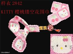 Hello Kitty like scarf free crochet graph pattern.I WILL learn how to read chart patterns! I keep seeing these kinds of patterns. Crochet Kids Scarf, Crochet Toddler, Knit Or Crochet, Cute Crochet, Crochet Scarves, Crochet For Kids, Crochet Clothes, Crochet Baby, Crochet Children