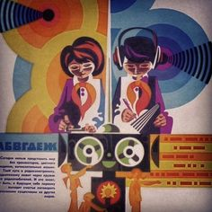 Russian propaganda posters From the Ministry of Education, circa 1980