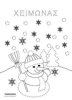 Diy And Crafts, Arts And Crafts, Winter Activities, Pre School, Special Education, Worksheets, Christmas Crafts, Kindergarten, Snoopy