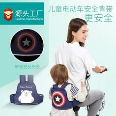 👨🔥Best Electric car motorcycle Seat Belt Baby Strap cartoon.🔥👨 ❇️ Price: $17 ❇️ and FREE Shipping USA & EUROPE #Kids #mom #maternityswimwear #PregnancyDress #Maternity #Pregnancy #Photography #Costume Best Electric Car, Motorcycle Seats, Booster Car Seat, Maternity Swimwear, Cars Motorcycles, Children, Kids, Baby Strollers, Car Seats