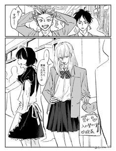 画像 Akaashi Keiji, Manga Love, Haikyuu Anime, A Team, Haikyuu Volleyball, Haikyuu Ships, Anime Stuff, Twitter, Cheer