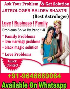 PAndit Baldev Shastri Ji Best Astrologer Solve Your Love Problem,Love Marriage Problem,Vashikaran Specialist,Husband Wife Dispute Solution in Just 24 Hours Just One Can Change Your Life Call Or Whatsapp Family Problems, Love Problems, Marriage Problems, Online Marriage, Problem And Solution, Black Magic, Love And Marriage, Problem Solving, Astrology