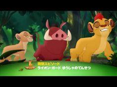 【dir】ディズニージュニア おすすめ番組 - YouTube