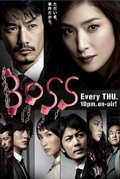"Japanese drama ""BOSS 2"""