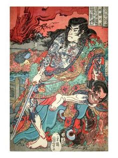 Japanese Print, Utagawa Kuniyoshi, Japanese Art, Old Masters Fine Art Print : Suikoden Warrior Art Folklore Japonais, Art Japonais, Japan Illustration, Botanical Illustration, Samourai Tattoo, Suikoden, Grand Art, Art Asiatique, Kuniyoshi