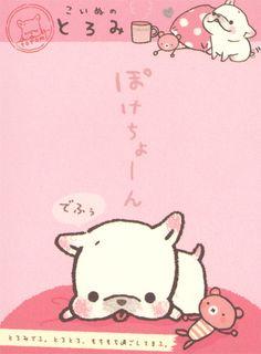 San-X Koinu No Toromi Mini Memo #2 by Crazy Sugarbunny, via Flickr