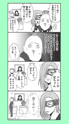 Manga, Jojo Bizarre, Jojo's Bizarre Adventure, Humor, Comics, Memes, Manga Anime, Humour, Meme