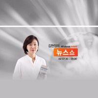 161028 뉴스쇼 - 고영태 예전 동료 인터뷰 (익명) by CBS라디오 on SoundCloud