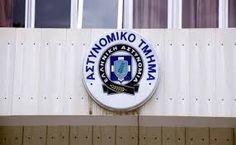 Άρτα: Δημιουργία Αστυνομικών Τμημάτων στους Δήμους Γ. Καραϊσκάκη και Κ. Τζουμέρκων