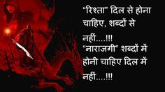 Images hi images shayari : Images for two line hd image for whatsaap