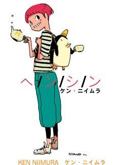 http://niimurablog.blogspot.jp/