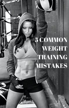 Don't let these mistakes hold you back. Make your workouts count. #fitness #workout #health