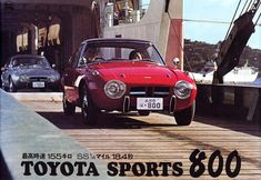 Toyota Sports 800, UP15, Brochure, Yotahachi, (Yota-Hachi, Japanese for Toyota 8)