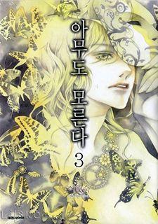 Shoujo, Game Of Thrones Characters, Princess Zelda, Manga, Fictional Characters, Art, Art Background, Manga Anime, Kunst