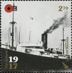 Stamp: ss Port Kembla (New Zealand) (100th Anniv. of WWI: 1917. The Darkest Hour.) Mi:NZ 3447,Sg:NZ 3887