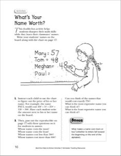 What's Your Name Worth?: Back-to-School/Math Activity