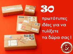 30 πρωτότυπες ιδέες για να τυλίξετε τα δώρα σας!
