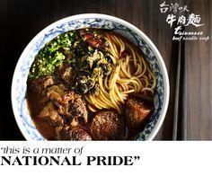 Taiwanese beef noodle soup niu-rou-mian Recipe on Asian Recipes, Beef Recipes, Cooking Recipes, Ethnic Recipes, Asian Foods, Chinese Recipes, Noodle Recipes, Beef Noodle Soup, Beef And Noodles