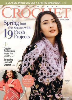 New Interweave Crochet Spring 2020 Great Larger Than Life Bag made with Sinfonia Knitting Books, Crochet Books, Knit Crochet, Knitting Magazine, Crochet Magazine, Beading Patterns, Crochet Patterns, Interweave Crochet, Cable Knit Throw