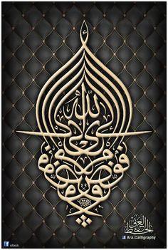 Calligraphy : Farouk . Graphic Edit : © Ousama Al-Beik