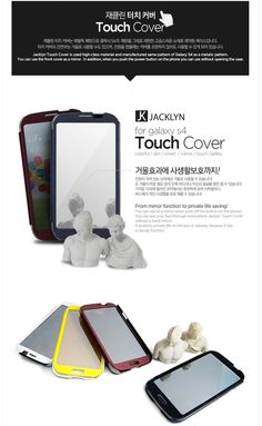 Jacklin Touch Cover phonecase. Front cover turn to mirror while phone's display off. appple galaxy s4.