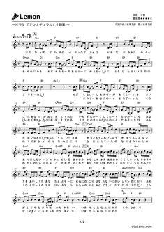 Clarinet Sheet Music, Music Score, Jazz Guitar, Piano Sheet, Ukulele, Scores, Learning, My Love, Sheet Music