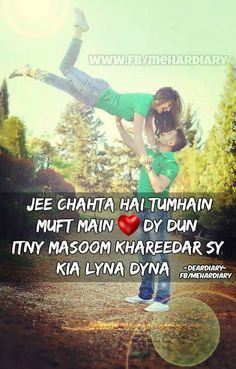 1000+ images about Love poetry on Pinterest | Poetry, Urdu quotes and ...
