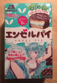 Morinaga, Angel Pie, Melon Cream Marshmallow, Hatsune Miku, Japanese Candy #Morinaga