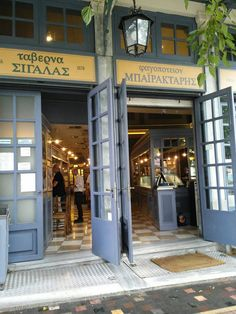 Athens, Greek, Restaurant, Traditional, Diner Restaurant, Restaurants, Greece, Athens Greece, Dining