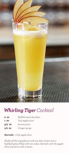 The Whirling Tiger Cocktail | Made with fresh fuji apple juice, lemon juice & bourbon.