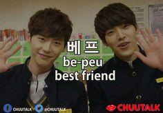 Best friend  #learnkorean