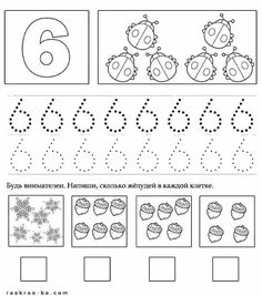 Numbers Preschool, Math Numbers, Preschool Printables, Kids Class, Math For Kids, Fun Math, Kindergarten Math Worksheets, In Kindergarten, Math Classroom