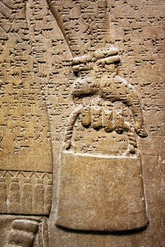 Nimrud Palace Relief by Natascha Spargo on Flickr. Nimrud is an ancient Assyrian city located the Tigris river in modern Iraq, southeast of Mosul.