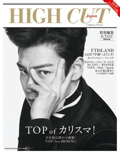 Choi Seunghyun | High Cut Japan Vol. 6