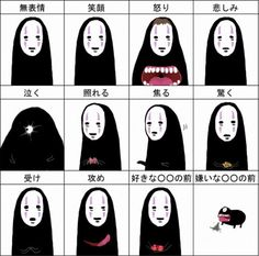Find images and videos about kawaii, studio ghibli and spirited away on We Heart It - the app to get lost in what you love. Totoro, Studio Ghibli Characters, Studio Ghibli Movies, Spirited Away Japanese, Sailor Moon Cat, Chihiro Y Haku, Anime Halloween, Fantasy Films, Halloween Disfraces