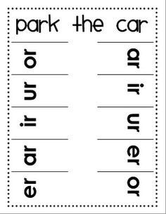 Cute for word work!