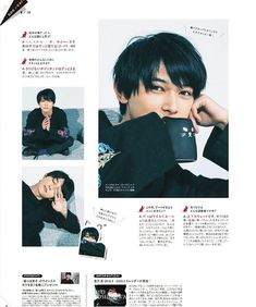 Ryo Yoshizawa, Japanese Drama, Yamamoto, Photo Book, It Cast, Poses, Actors, Guys, My Love