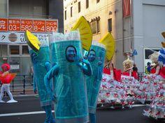 Tokyo Samba Dance Festival