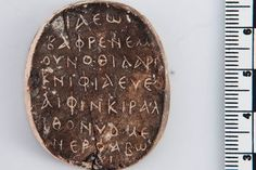"""Ancient Amulet Discovered with Curious Palindrome Inscription. """"The amulet contains a Greek inscription, 59 letters long, which reads the same backwards as it does forwards [a palindrome] … The amulet is about 1.4 inches by 1.6 inches (34.9 millimeters by 41.2 millimeters) in size. The inscription translates as 'Iahweh is the bearer of the secret name, the lion of Re secure in his shrine.' Although the translation doesn't read as a palindrome, the original ancient Greek text does."""""""
