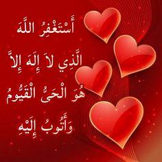 Abaya Pattern, Doa Islam, Islamic Phrases, Quran Verses, Neon Signs, Golf, Arabic Quotes, Wave, Turtleneck