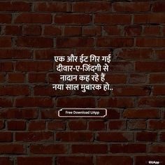 life quotes in hindi, life status in hindi, true lines about life in hindi, zindagi quotes in hindi, happy life status in hindi, two line shayari in hindi on life, zindagi status hindi, best life quotes in hindi, life status in hindi 2 line, gulzar shayari on life, life status change hindi, beautiful quotes on life in hindi, thought on life in Hindi Hindi Quotes On Life, Real Life Quotes, True Lines About Life, Happy Life Status, Life Is Beautiful Quotes, Shayari In Hindi, Think On, Zindagi Quotes, Status Hindi
