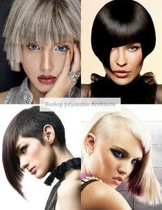 Модные стрижки 2012-2013 для волос средней длины. Обсуждение на ...