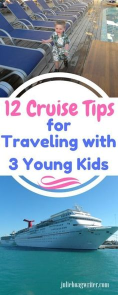 12 Cruise Tips for Traveling with 3 Young Kids. The Fantasy, a Carnival Cruise ship. #cruisetips #carnivalcruisetips Traveling with kids-cruising with kids Carnival-cruising with kids tips #Familyfriendly #familyvacation travel inspiration #cruisetipsbahamas